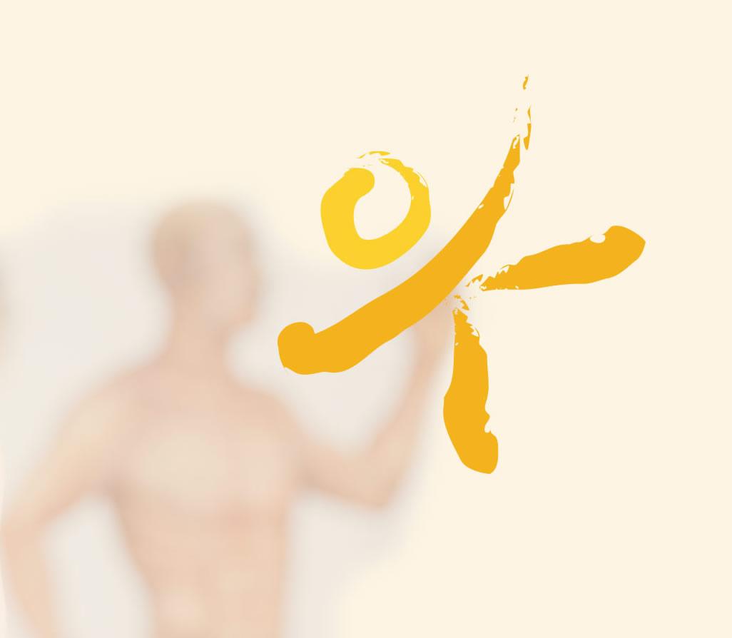 logo + akup